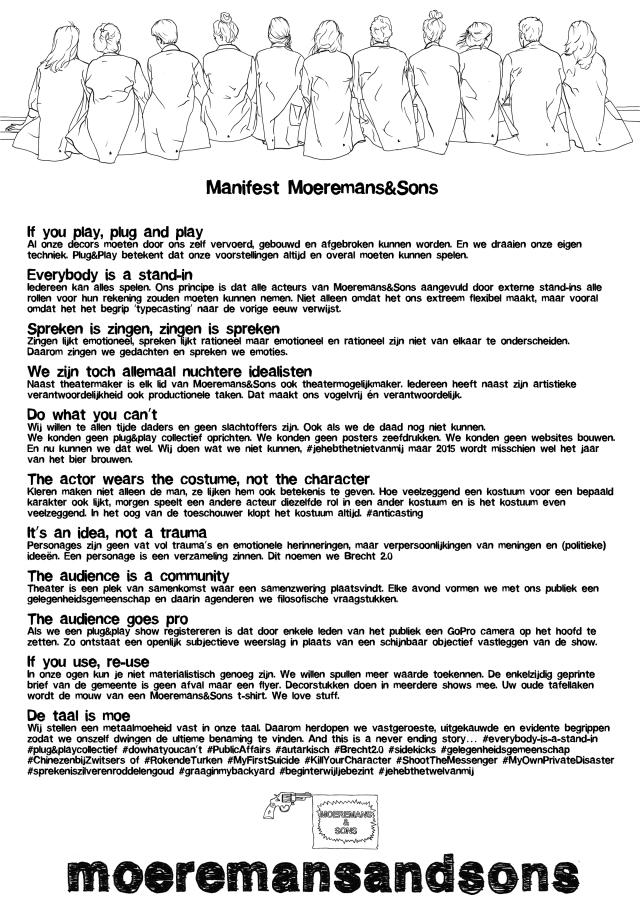 manifest M&S